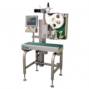 TSHC700 PC Based Weigh Labeller